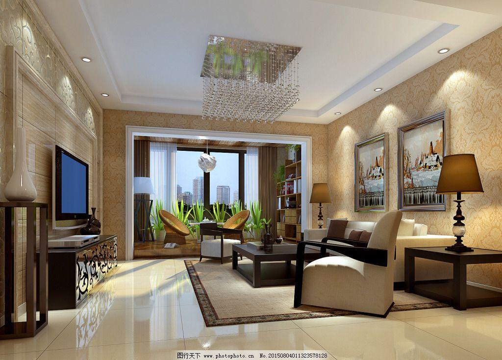 客厅设计装修效果图欣赏 电视墙 吊顶设计 室内设计 室内效果图