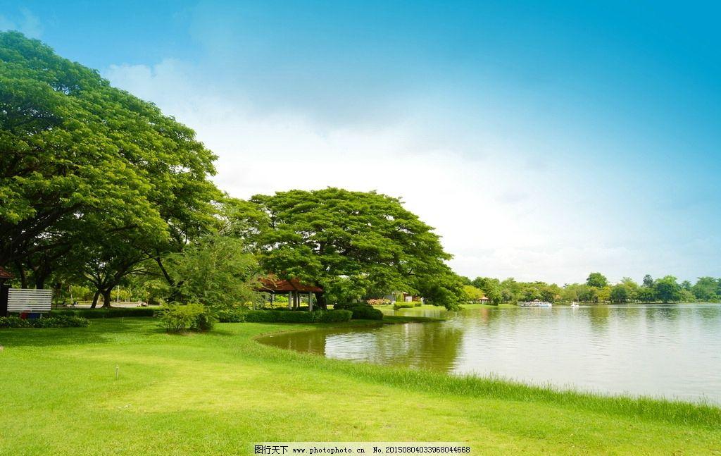 唯美 风景 风光 旅行 自然 秦皇岛 公园 奥林匹克公园 蓝天 白云 绿地