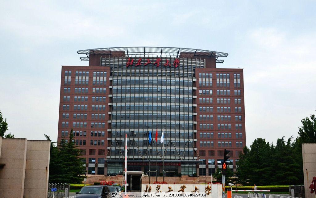 安徽工业大学属于几本
