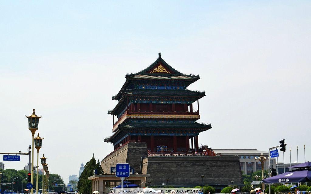 北京 正阳门 古城楼 古建筑 前门  摄影 建筑园林 建筑摄影 300dpi