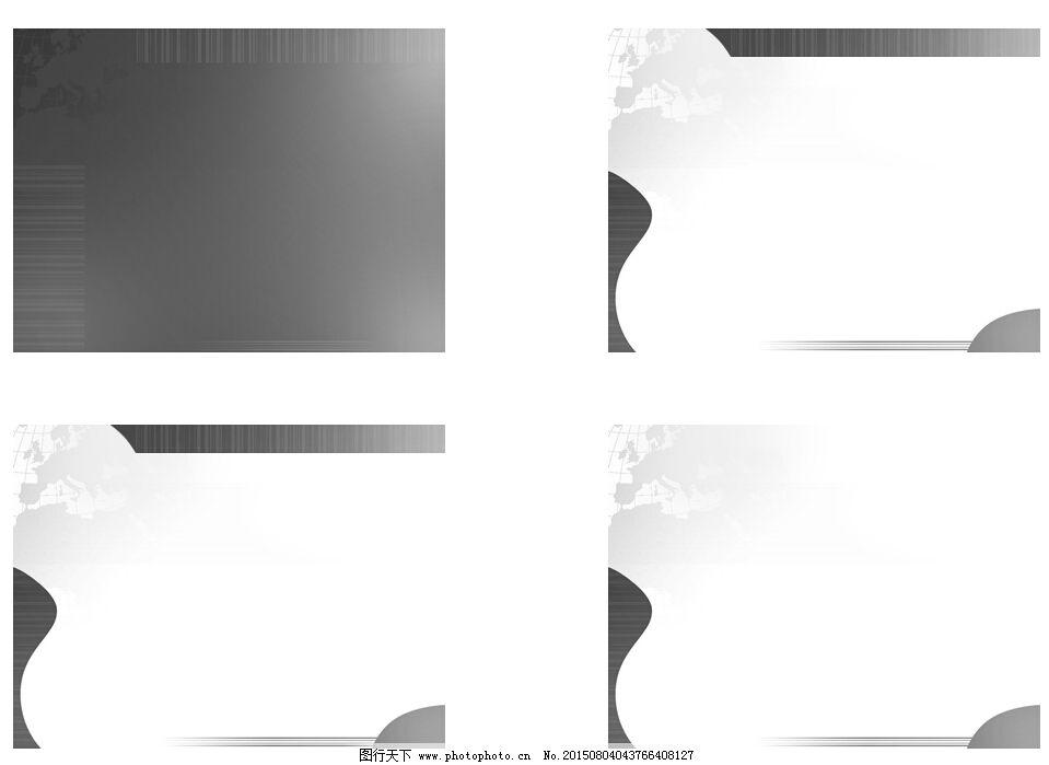 黑白 简约 模版 时尚 模版 黑白 简约 时尚 ppt模版 商务ppt模板