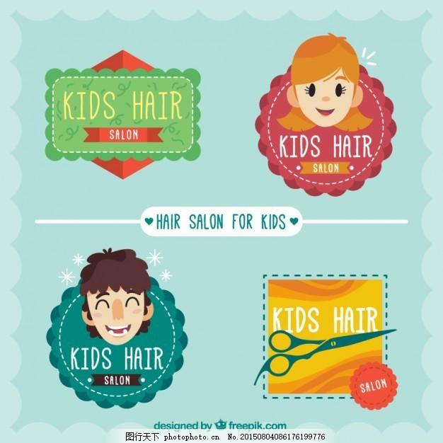 手绘的孩子理发店标志 儿童 手 时尚 头发 美容 手画 可爱 孩子 男孩