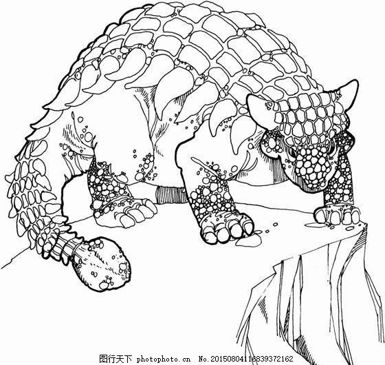 远古时代的动物 恐龙 手绘画 动物素描