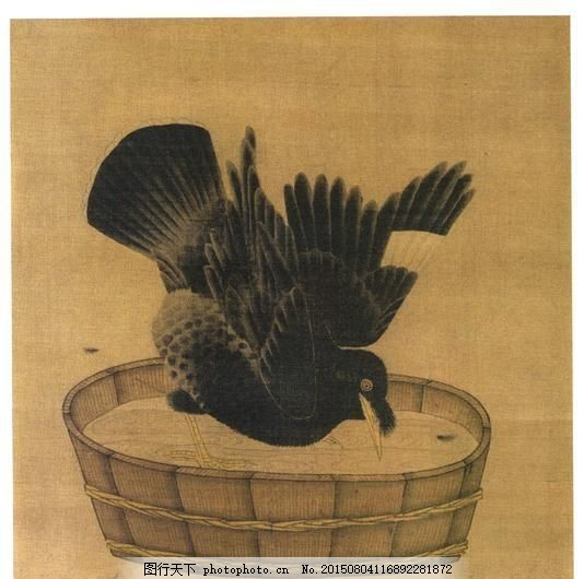 禽浴图 设计素材 动物画篇 中国画篇 书画美术 棕色