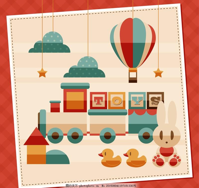 复古玩具画报矢量素材 云朵 火车 热气球 兔子 积木 小黄鸭 星星