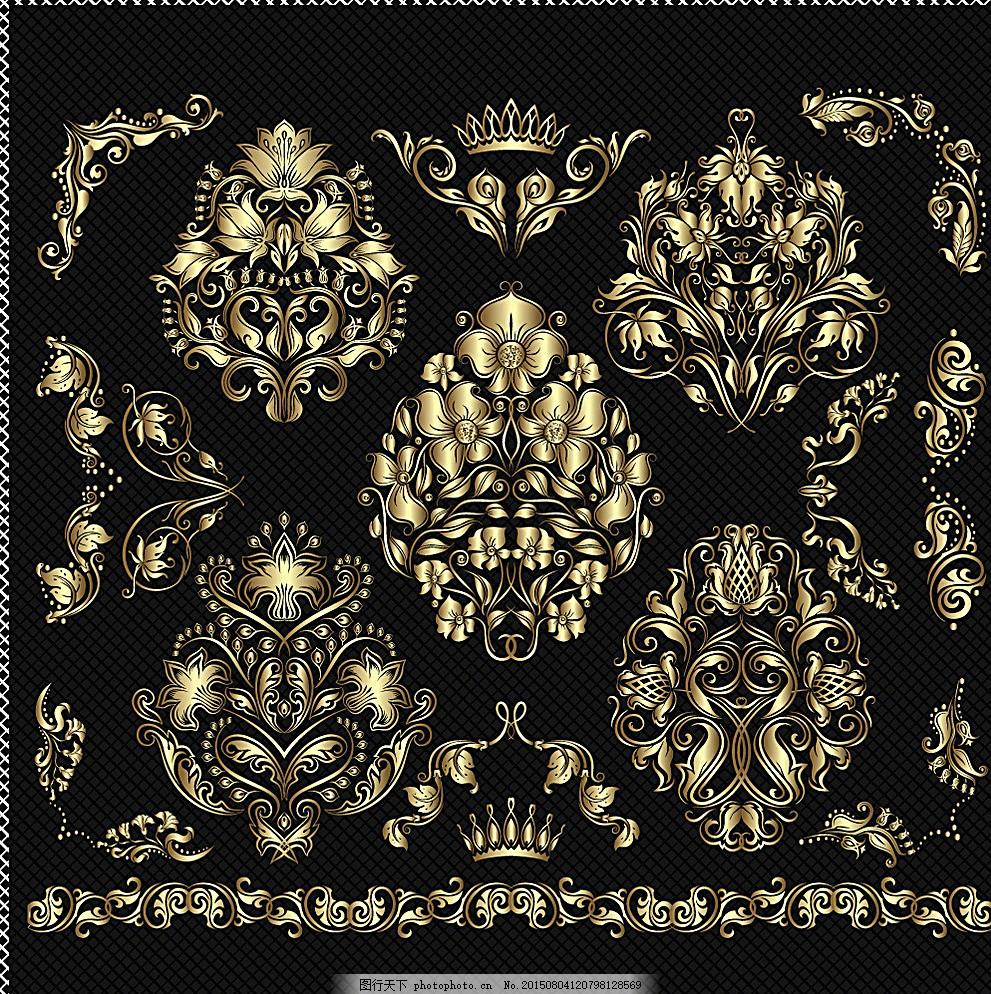 欧式花纹 分割线 花纹 花边 皇冠 王冠 边框 金黄色花纹 装饰花纹
