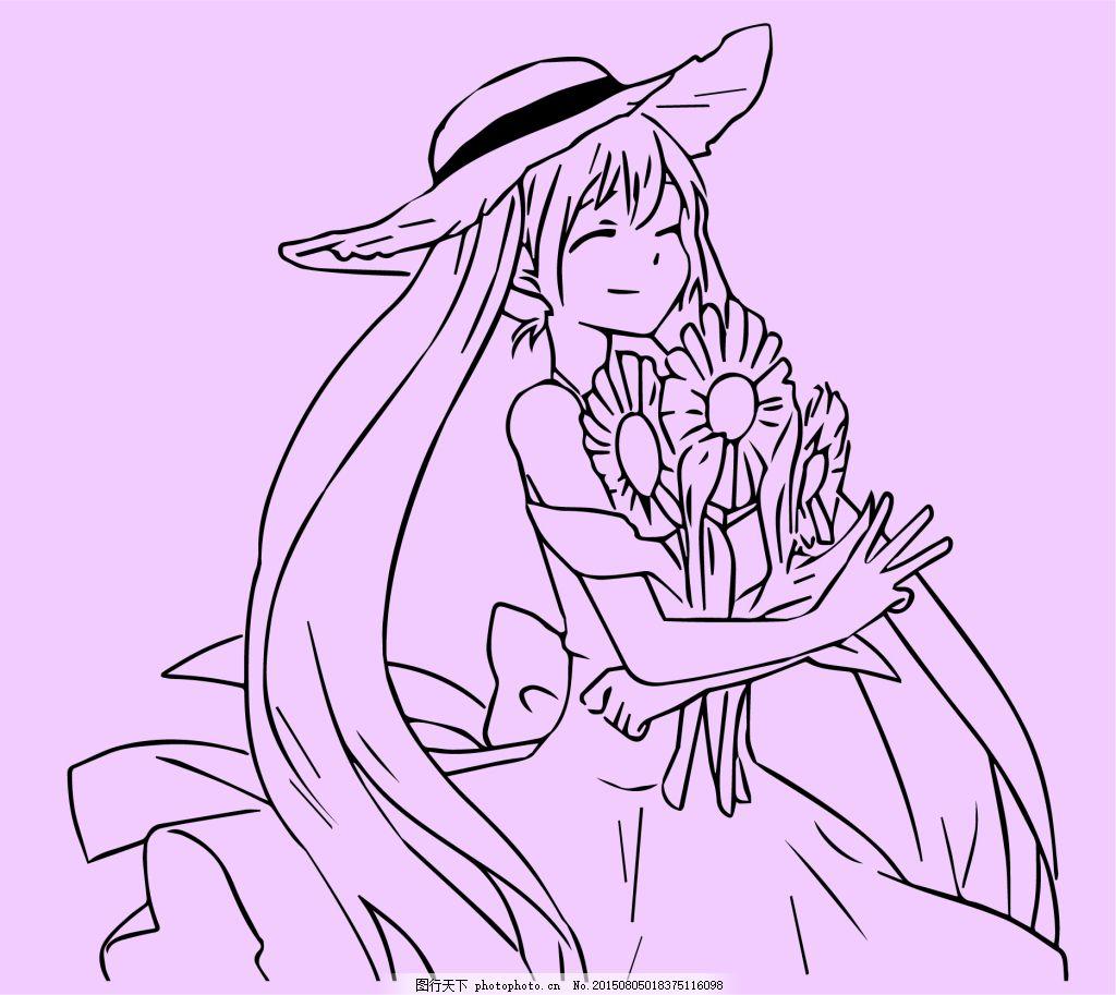 卡通人物 青春女孩 清纯 花仙子 卡通画女孩 青春活力 ai 紫色 ai