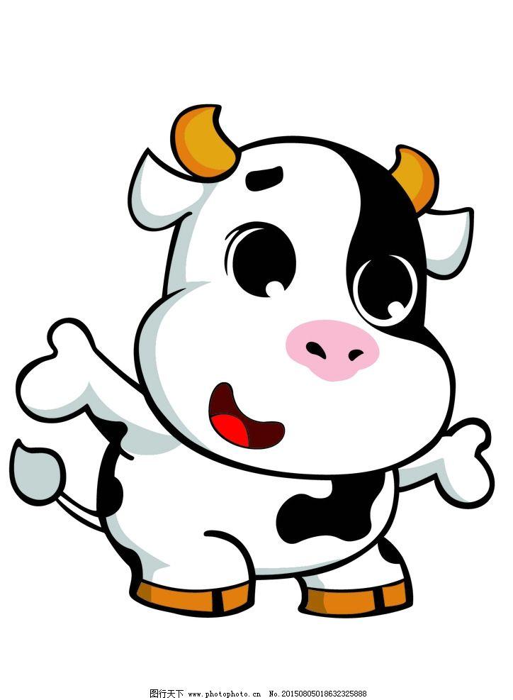 可爱小牛 萌小牛 卡通小牛