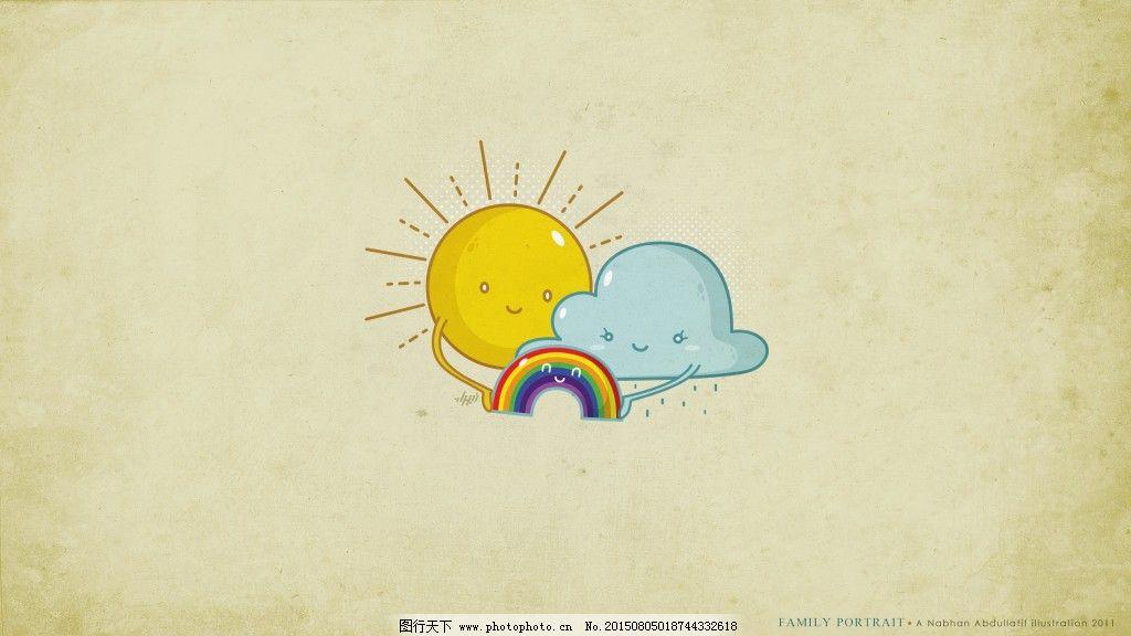 云朵 太阳 云朵 彩虹 卡通插画 背景图案 图片素材 卡通|动漫|可爱