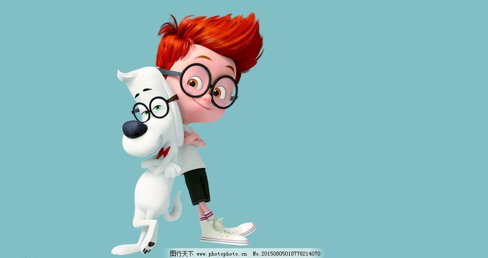 戴眼镜 设计 动漫动画 动漫人物 72dpi psd 图片素材 卡通|动漫|可爱
