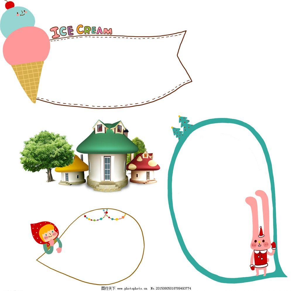 矢量素材 幼儿园 装饰素材 矢量装饰素材 卡通矢量素材 边框 相框