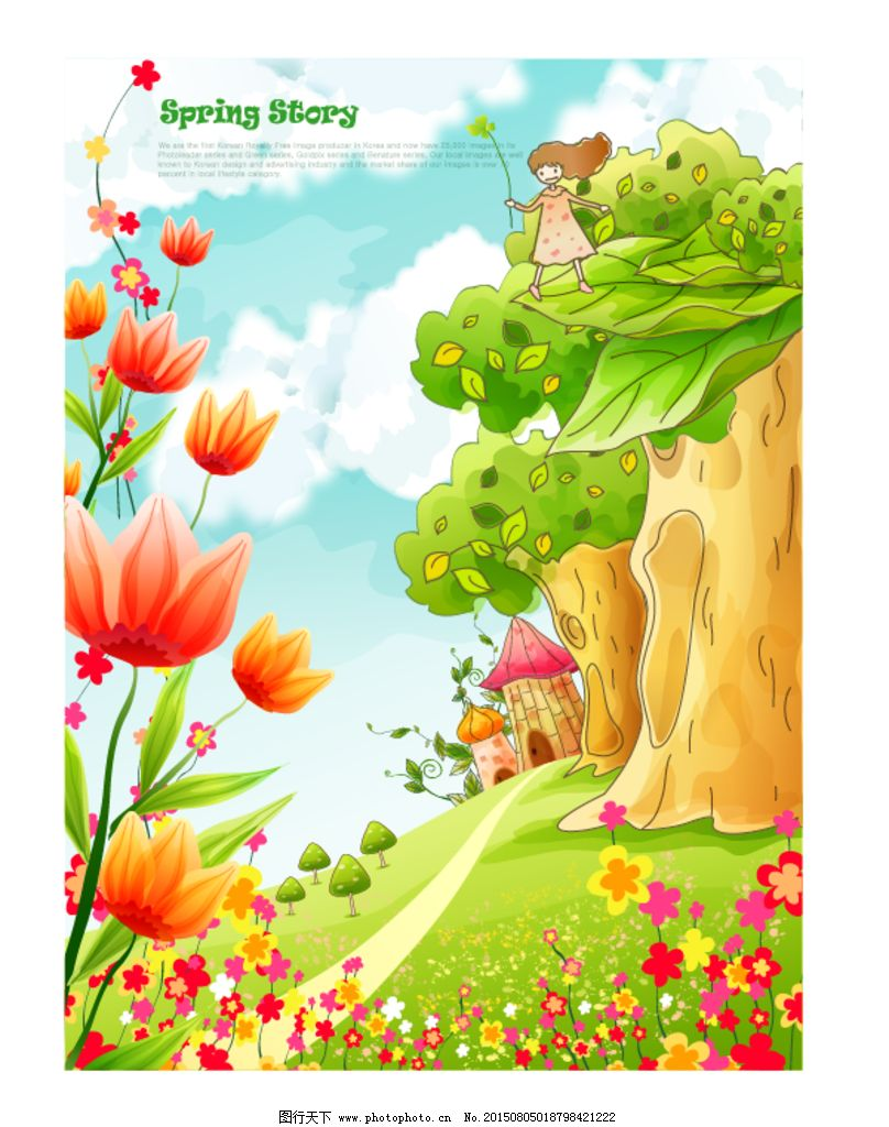 卡通背景 绿色背景 卡通漫画 可爱春天 春天 卡通 可爱 矢量 小屋子