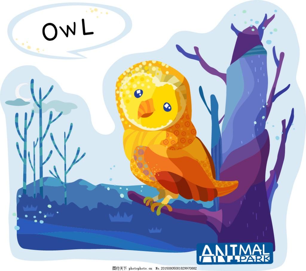 卡通动物插画 ai矢量230 水彩画 儿童画 抽象 小鸟 英语小报素材