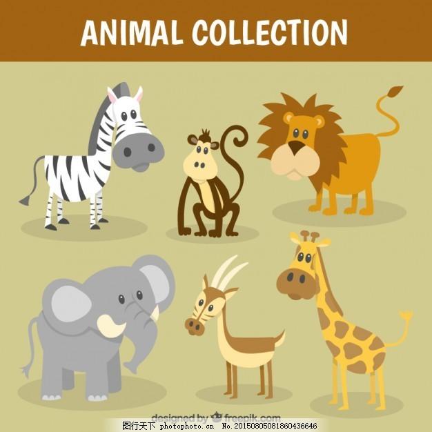 尼斯野生动物收藏 手 自然 卡通 狮子 手画 猴子 可爱 大象