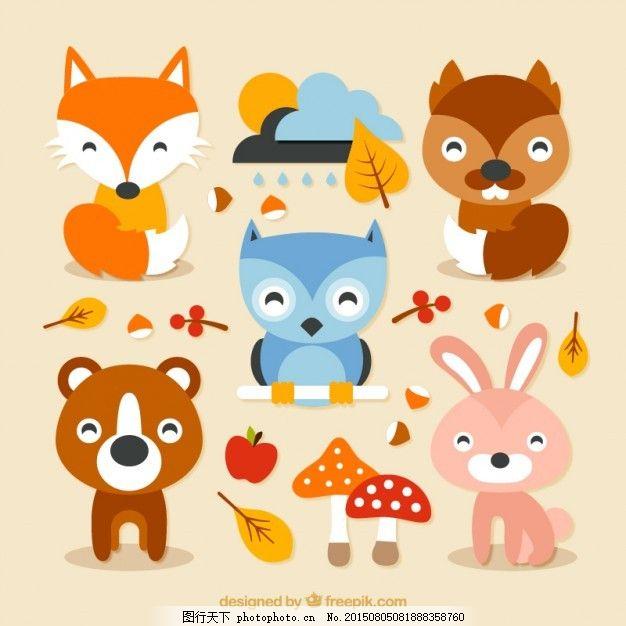 可爱的森林动物