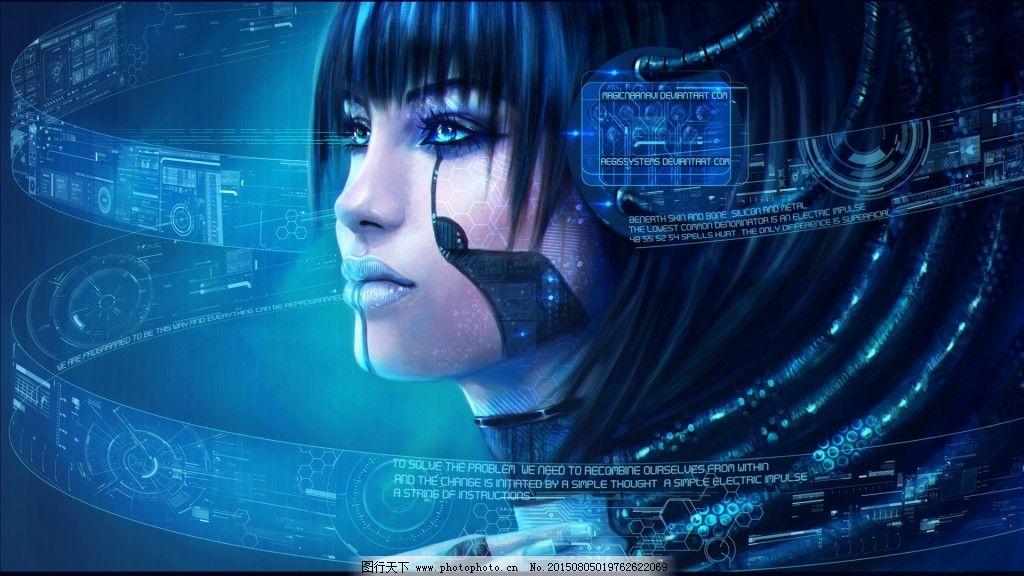 未来科技少女
