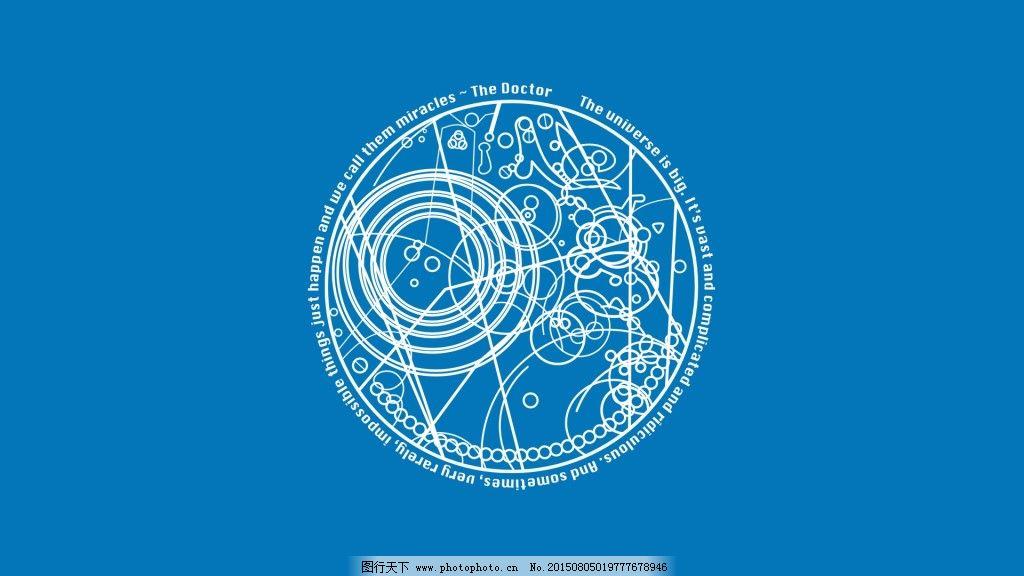 魔法阵免费下载 蓝色背景 蓝色背景 白色线条图案 魔法效果阵 图片
