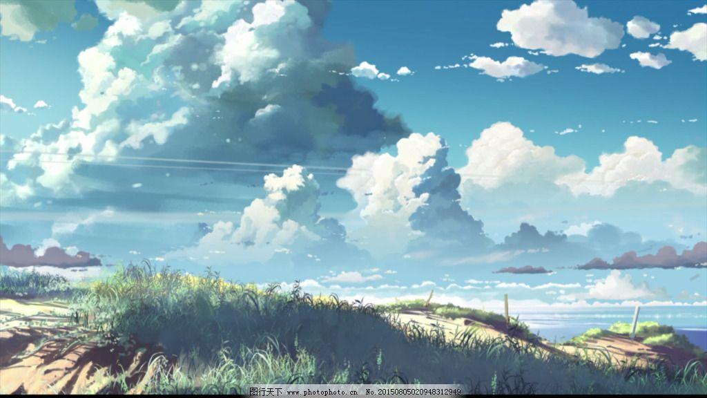 卡通天空背景图