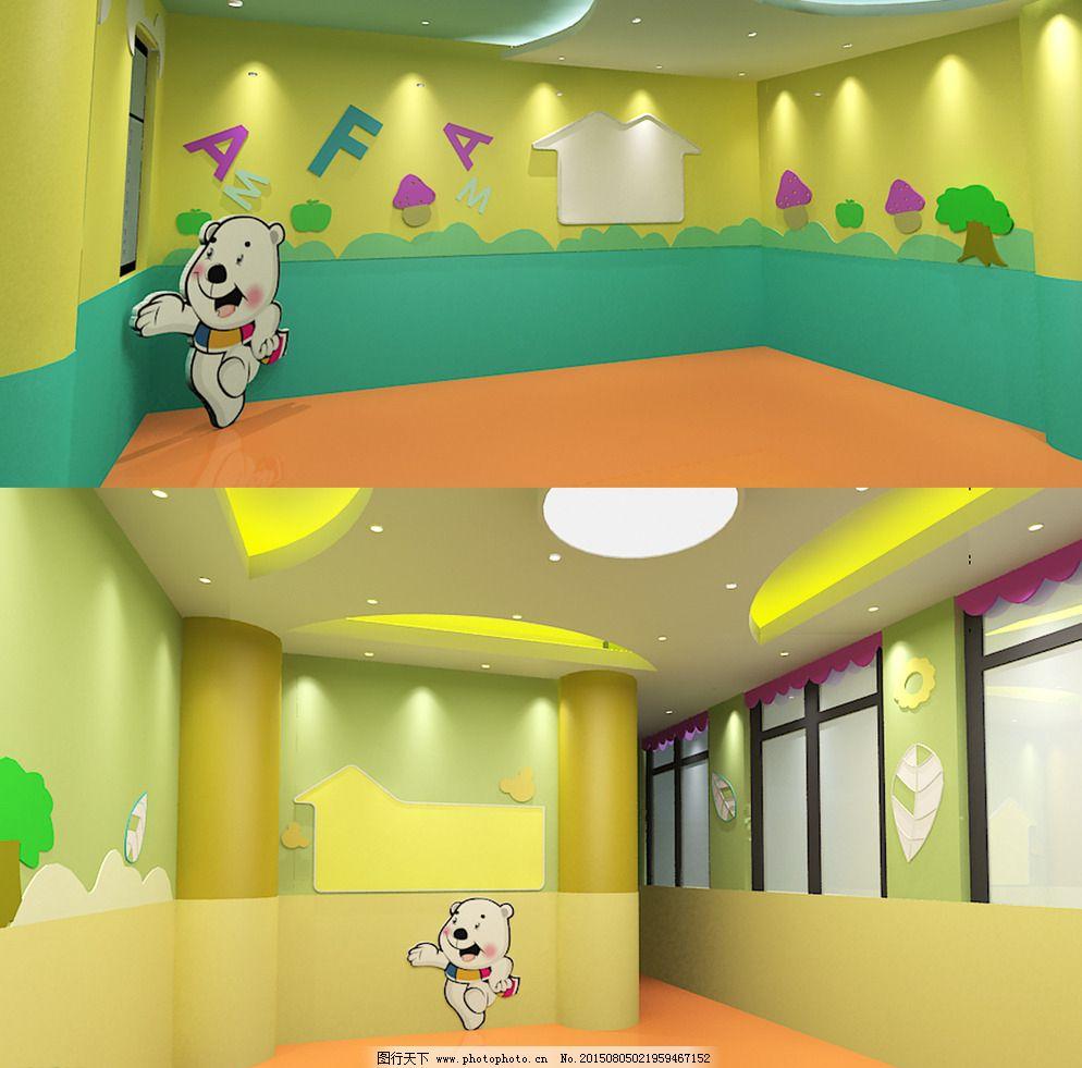单人办公室_幼儿园教室效果图图片_建筑模型_3D设计_图行天下图库