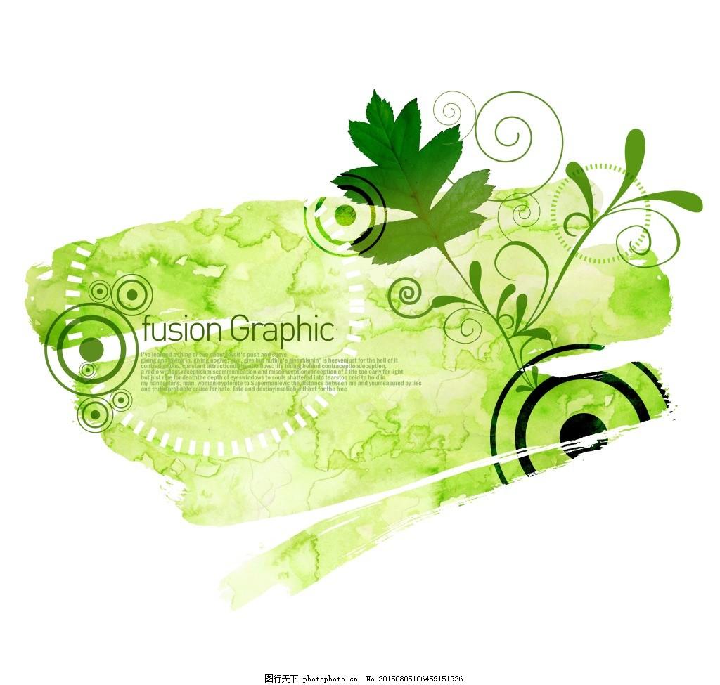 手绘绿叶,背景素材 叶子五颜六色 叶子放射线 原创图