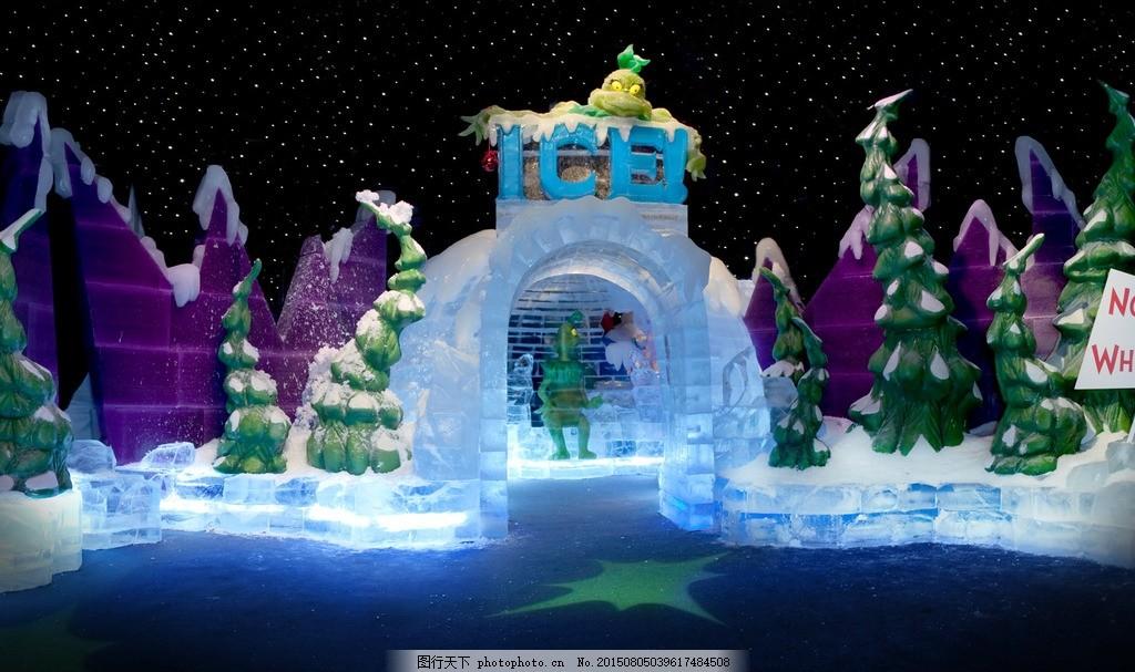 彩色冰雕爱斯基摩人冰屋 冰雪嘉年华 标清 雪雕 冰雕 照片 冰屋 冰雕