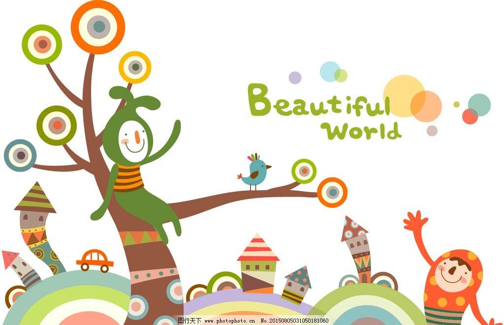 异形卡通 可爱形状 手绘海报 卡通海报 手绘 墙绘 线条画 壁画 设计