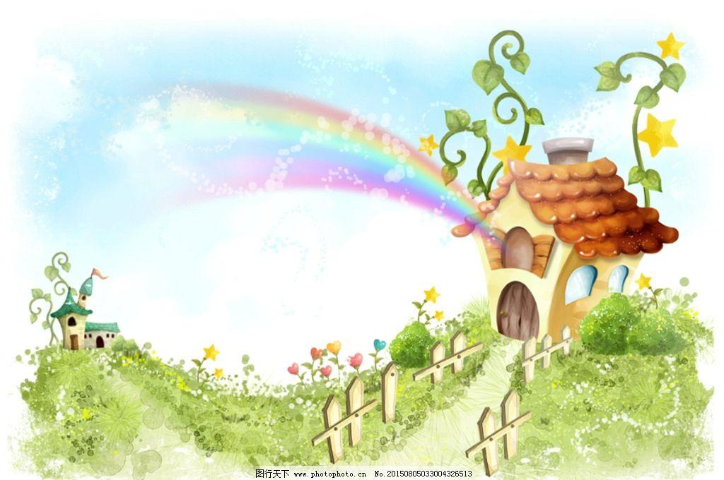 梦幻背景 水彩大自然 水粉风景插画 季节色彩 手绘风景 梦幻世界 童话