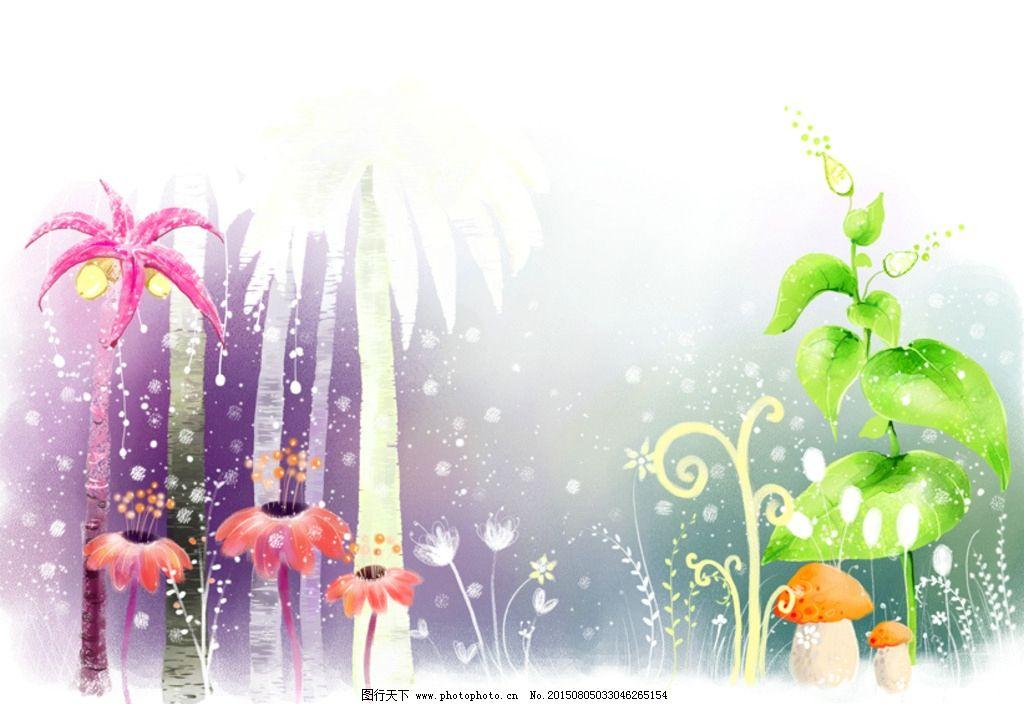 手绘水彩梦幻风景插画图片