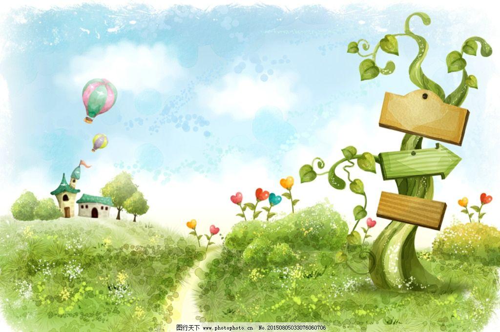 手绘水彩春天风景插画图片
