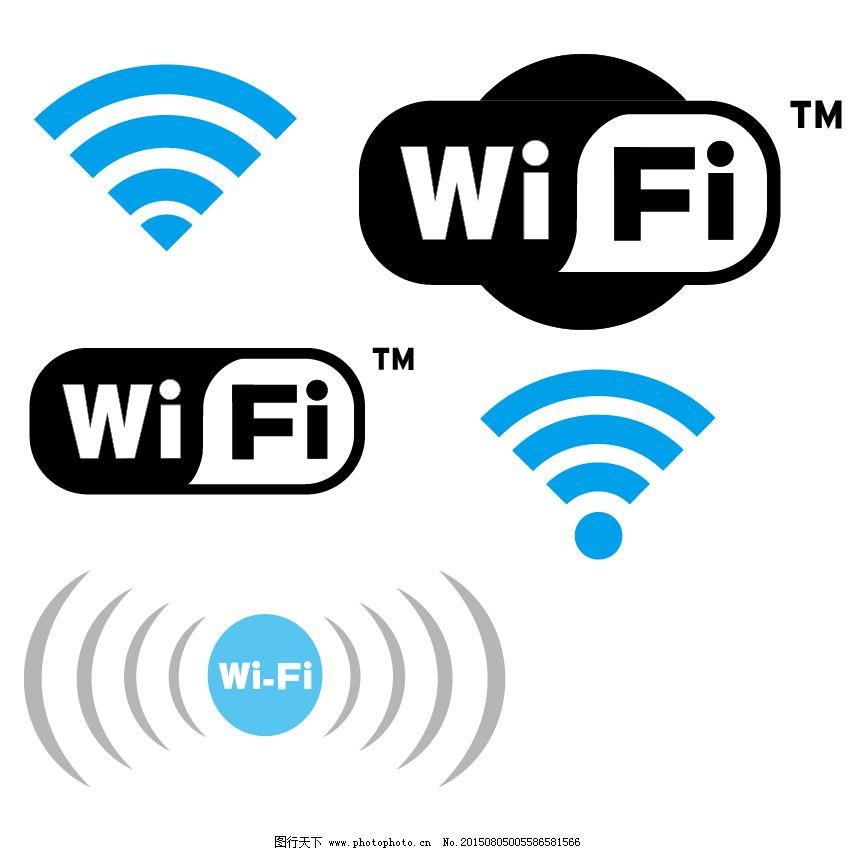 手机wifi信号图标有个8字图形是什么意思图片