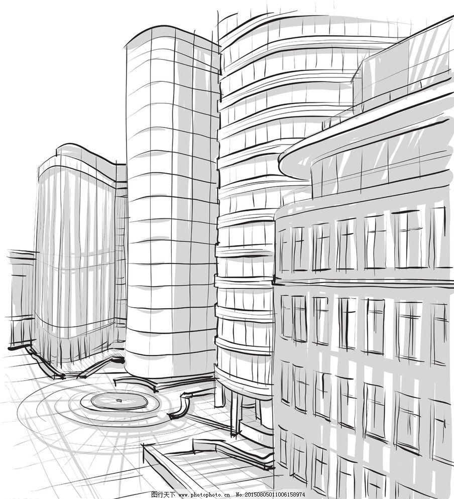 手绘建筑图片免费下载 eps 城市建筑 环境设计 建筑设计 设计 手绘