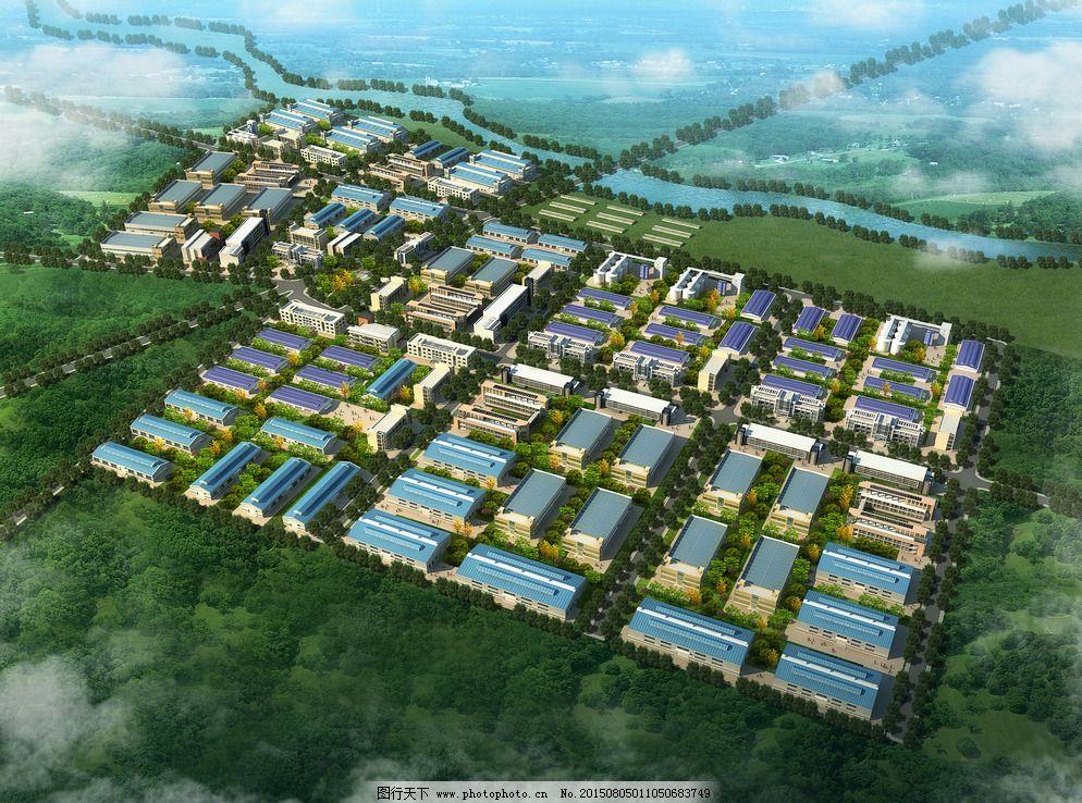小区 鸟瞰图 开发 建筑        楼房 多层 洋房 绿化 树木 园区 建筑