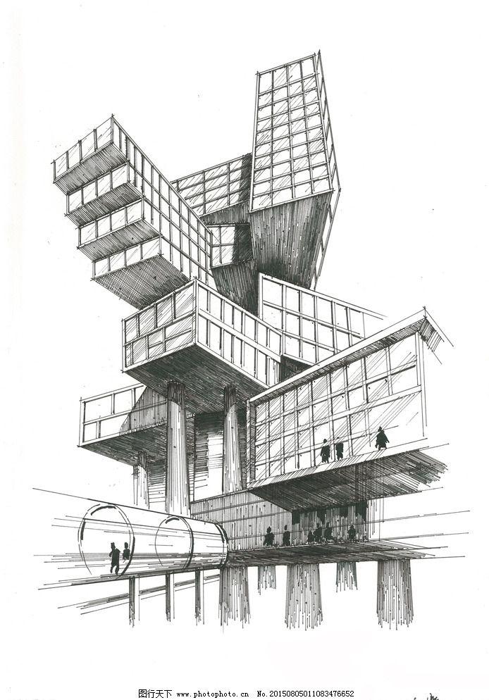建筑手绘表现图片