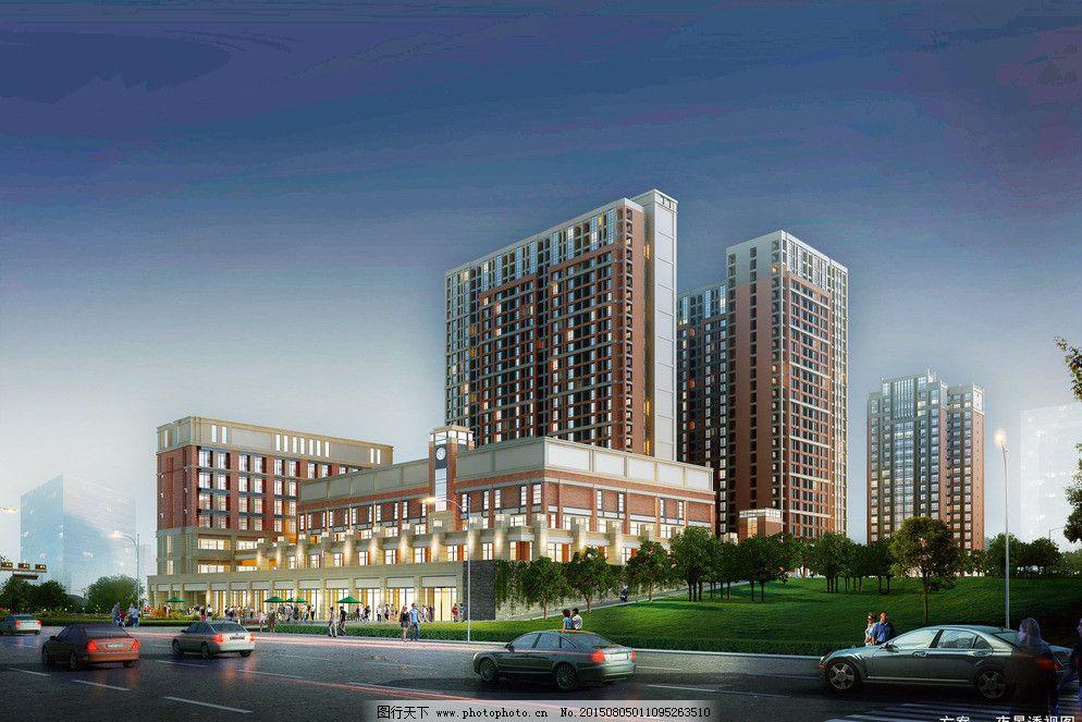 地产 房地产 楼盘 楼盘效果图 建筑设计 高楼大厦 商业中心