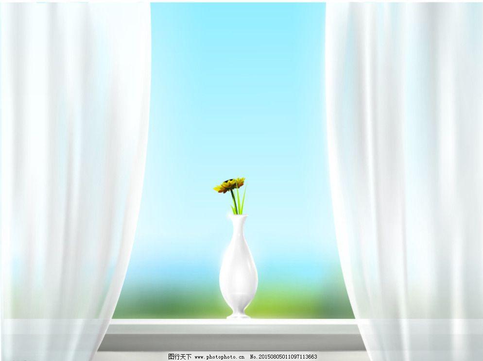 窗户 窗帘 窗台 广告设计 环境设计 建筑设计 欧式 设计 时尚 窗户