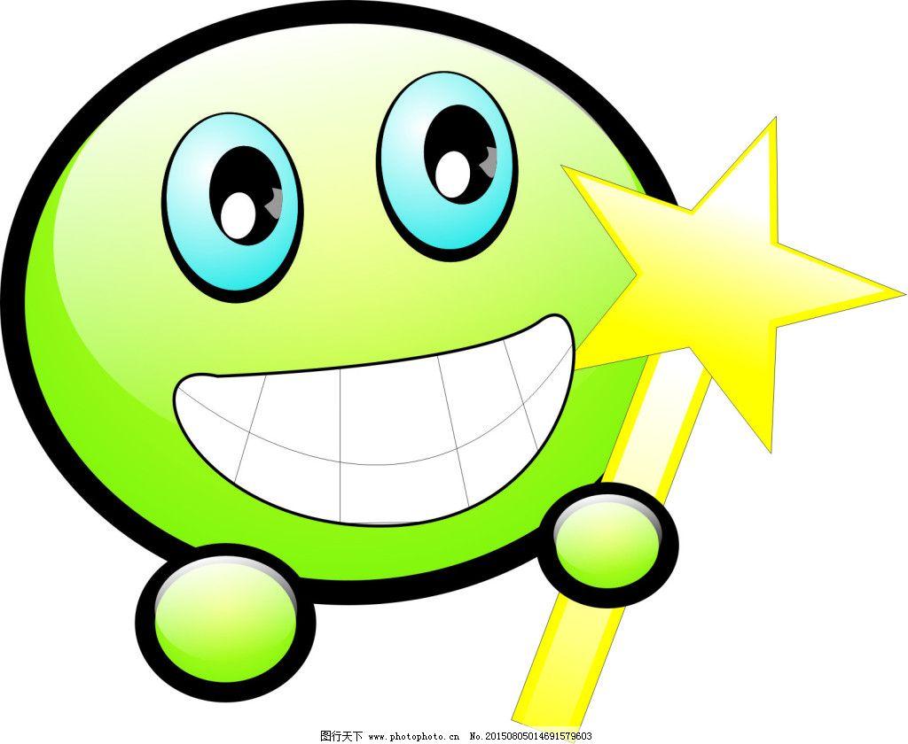 精灵免费下载 卡通 可爱 小精灵 卡通 可爱 魔棒 小精灵 原创设计