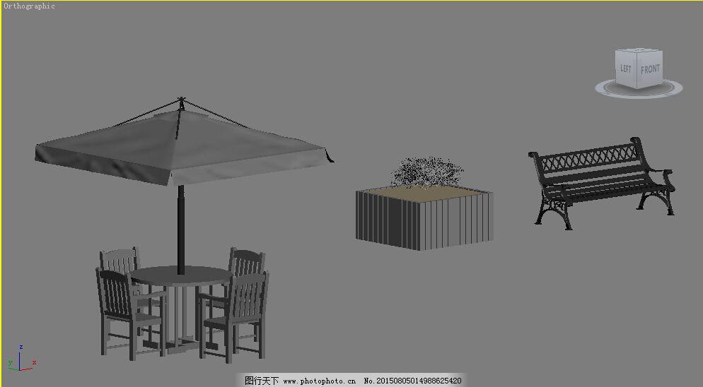 桌子 亭子 坐椅 花池 长椅 公园 景观 桌子 园林 大伞 配景 原创设计