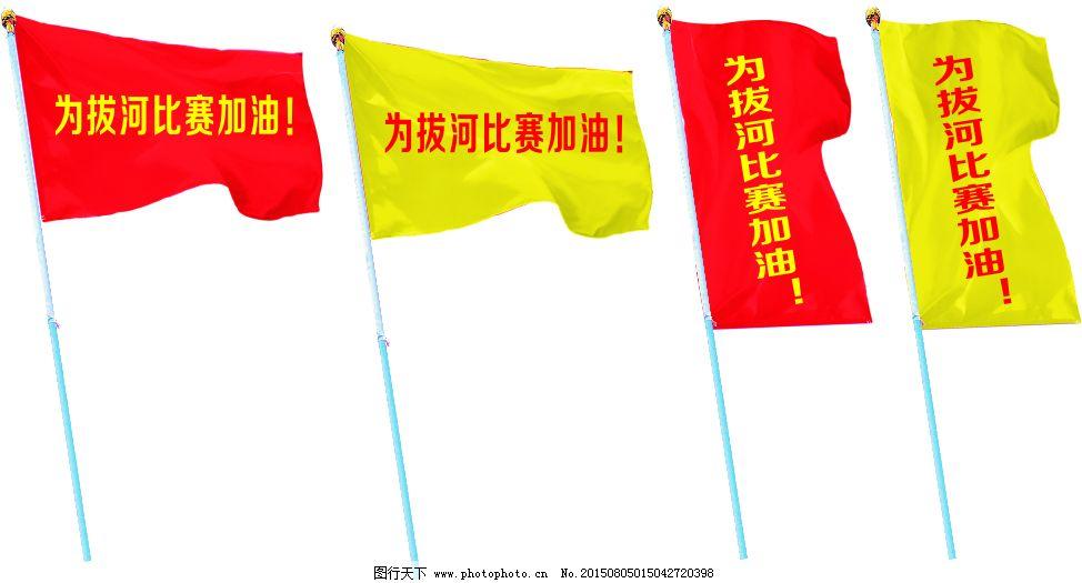 小学生手工制作彩旗