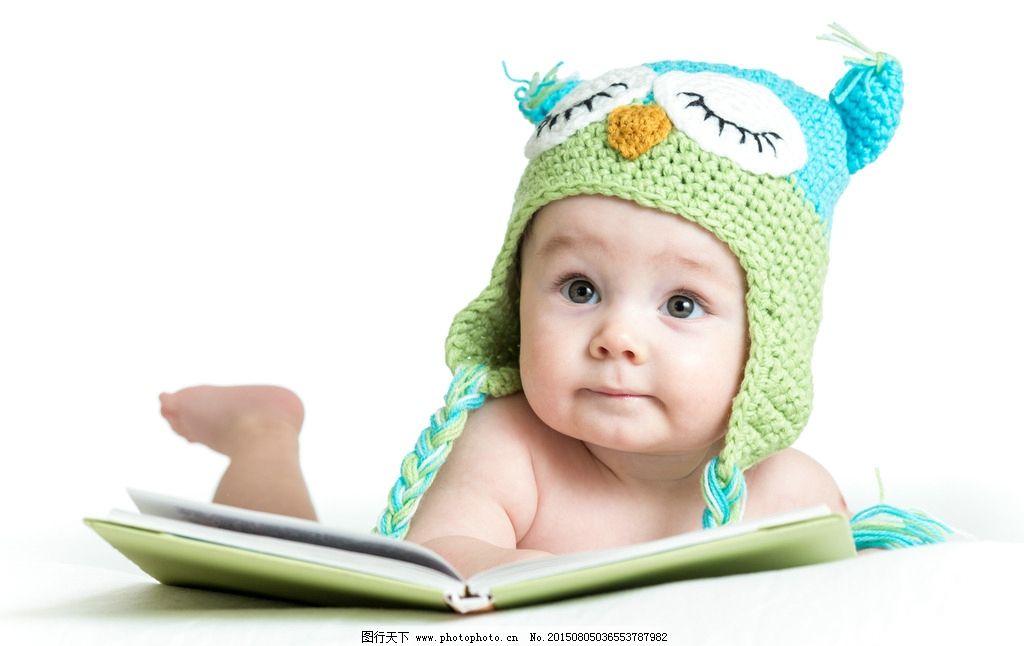 baby 婴儿 外国 猫头鹰 小孩 儿童 看书 摄影 人物图库 儿童幼儿 300