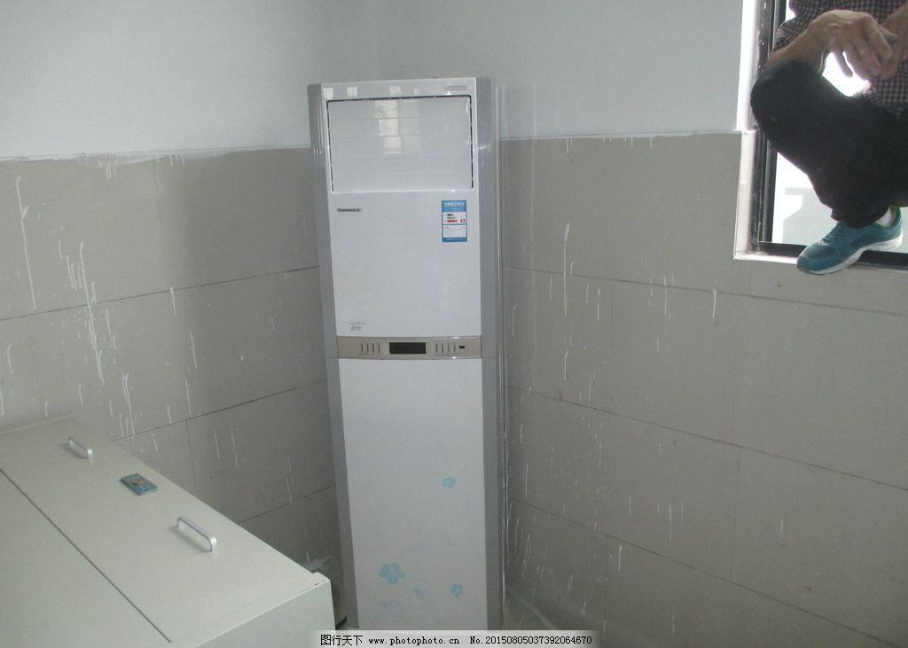 格力空调 空调柜机 空调