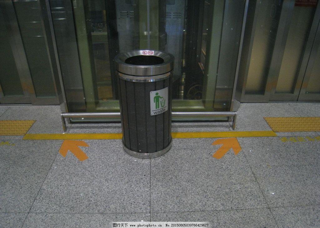 垃圾桶 地铁 金属 圆柱