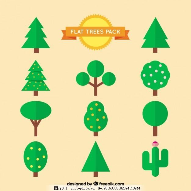 平树包 树 图标 绿色 平面 森林 树木 公园 平面图标 包装 图标包
