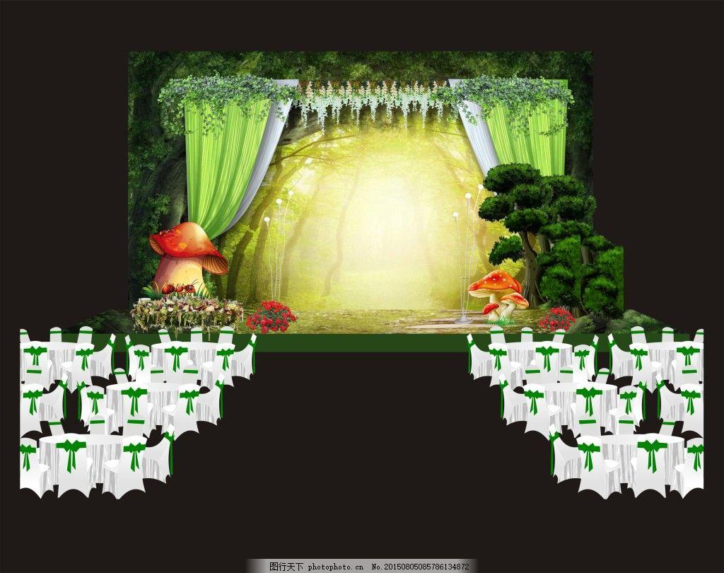 森系婚礼舞台设计 绿色 蘑菇 树 纱幔 鲜花 黑色