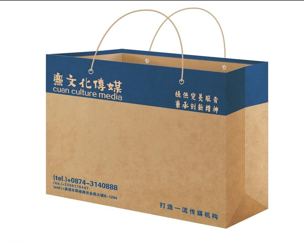 手提袋展开图 纸袋 牛皮纸 袋子 牛皮纸袋 广告设计 白色