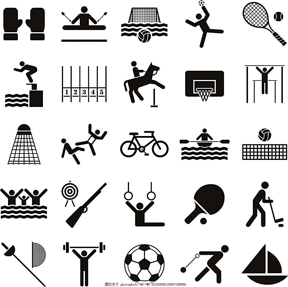 运动会项目图标 文化艺术 奥运 体育运动 生活百科 矢量素材 白色图片