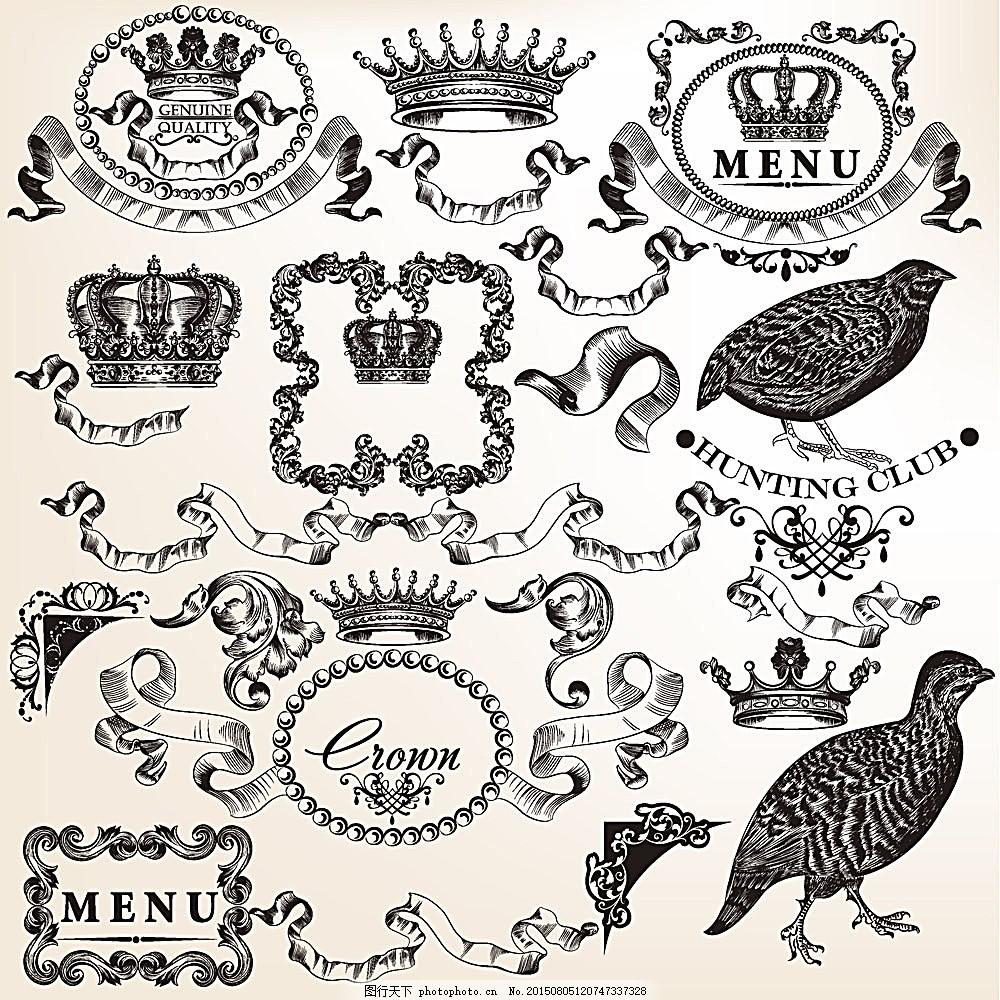 皇冠花纹与小鸟插画 小鸟插画 飘带 丝带 皇冠 欧式花纹 花边 边框