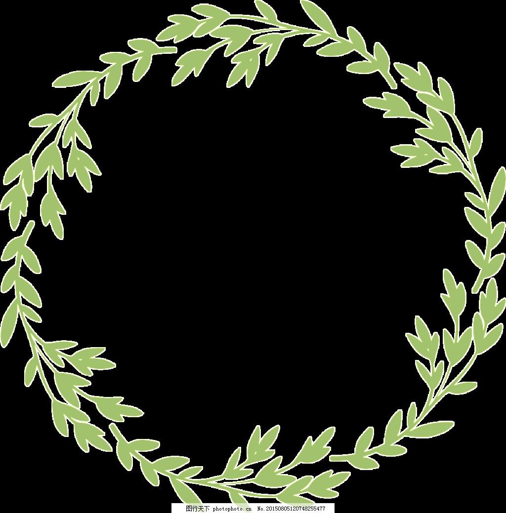 边框 花环 柳叶 清新手绘 手绘小清新 树叶 素材 圆形 圆形边框