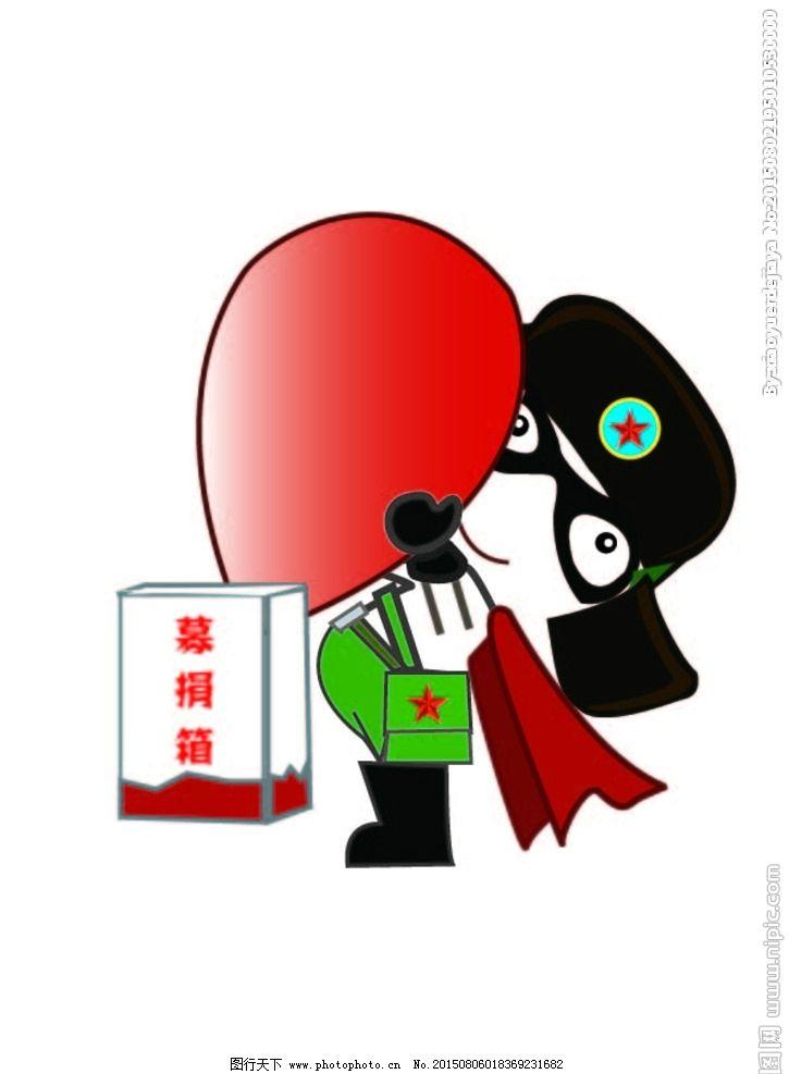 雷锋侠图片_动漫人物_动漫卡通
