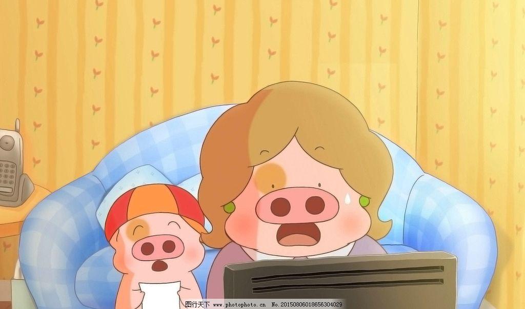 麦兜和麦兜妈 萌麦兜 可爱麦兜 卡通猪 小猪 可爱小猪 萌猪 卡通形象