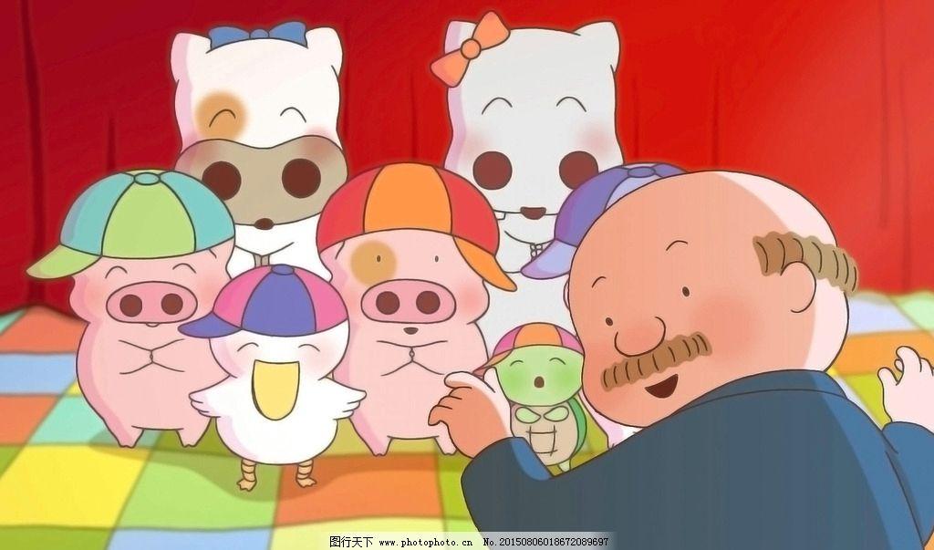 合唱 老师 萌麦兜 可爱麦兜 可爱 卡通猪 猪 小猪 可爱小猪 萌猪 卡通